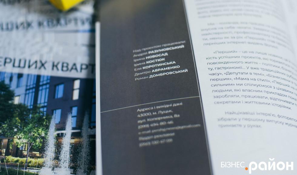 Дмитро Авраменко часто створює дизайн для ЗМІ
