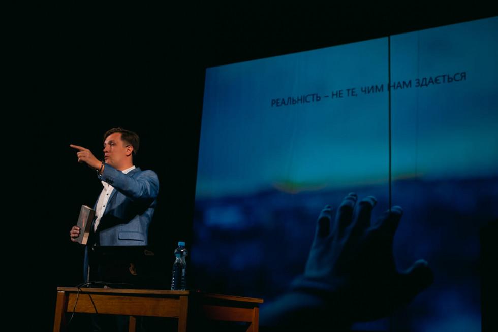 Макс Кідрук презентує новий роман на фестивалі «Фронтера»