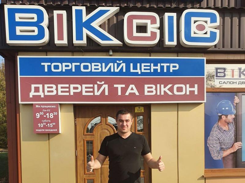Володимир Матвійчук