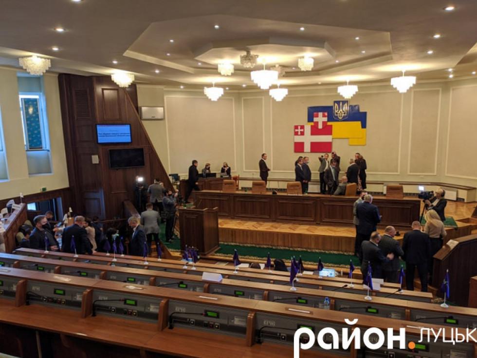 Перша сесія Волинської обласної ради восьмого скликання відбулася 25 листопада 2020 року.