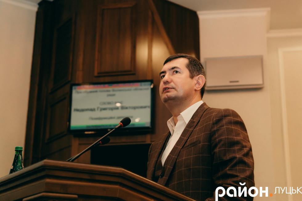 Представники багатьох партій практично одноголосно підтримали кандидатуру Григорія Недопада.